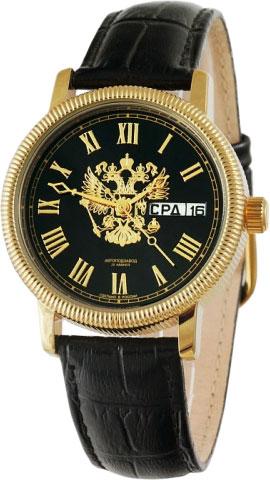 часы слава 1309402 300 2427 Мужские часы Слава 1119261/300-2427