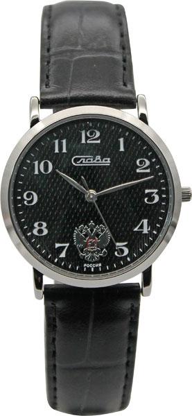 Мужские часы Слава 1121657/300-2035 женские часы слава 6089119 2035