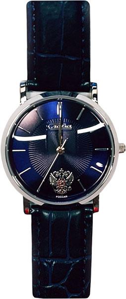 Мужские часы Слава 1121785/300-2035 женские часы слава 6089119 2035