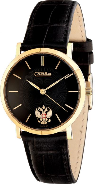 Мужские часы Слава 1129378/300-2035 мужские часы слава 1169331 300 2414