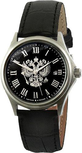 Мужские часы Слава 1161665/300-2414 слава мужские российские наручные часы слава 2414 300 1171340