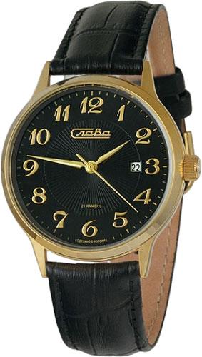 Мужские часы Слава 1179344/300-2414 слава мужские российские наручные часы слава 2414 300 1171340