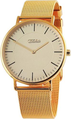 Мужские часы Слава 1189358/GL-20 все цены