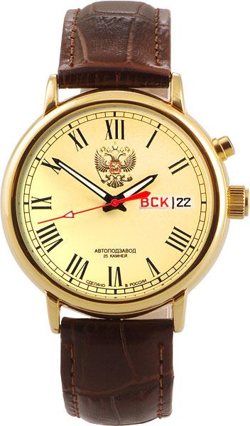 Мужские часы Слава 1229695/300-2427 шариковая ручка поворотная senator solaris синий 2427 с 2427 с