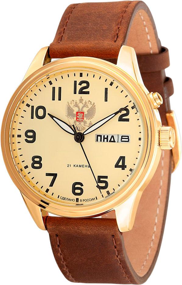 Мужские часы Слава 1249901/300-2428