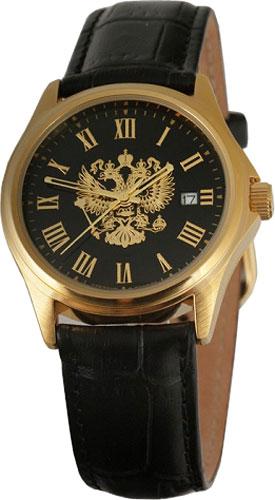 Мужские часы Слава 1259385/2115-300 бензобак на ваз 2115 б у