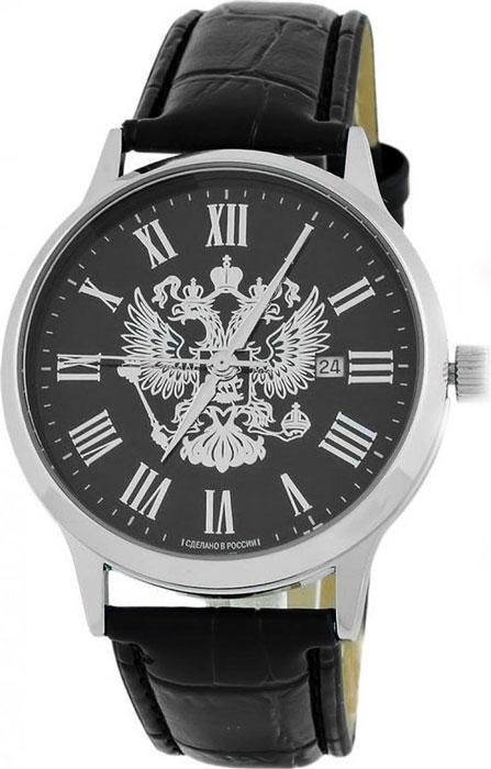 цена на Мужские часы Слава 1261389/2115-300