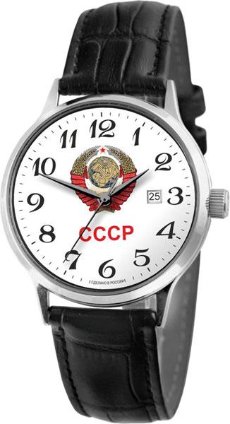 Мужские часы Слава 1261457/2115-300 слава традиция 1411706 2115 100