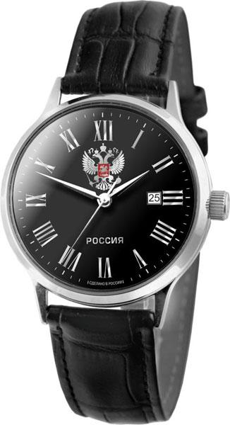 цены  Мужские часы Слава 1261459/2115-300