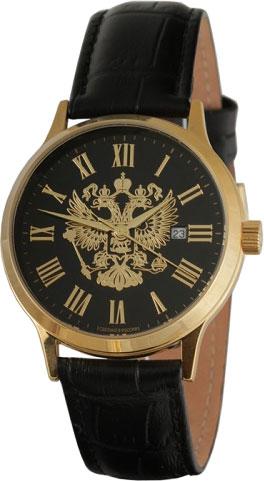 Мужские часы Слава 1269393/2115-300 мужские часы слава 1169331 300 2414