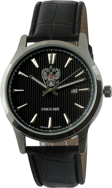 Мужские часы Слава 1311580/2115-300