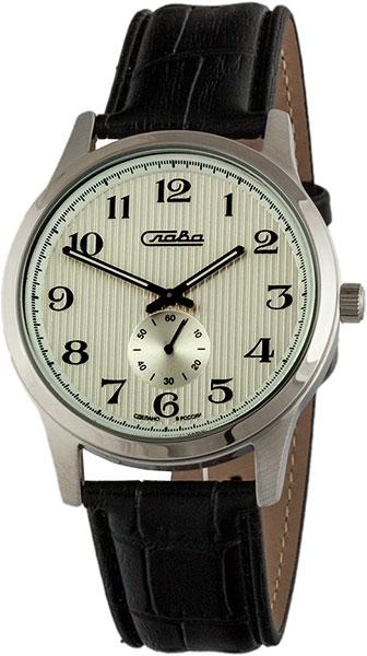 цена на Мужские часы Слава 1311583/1L45-300