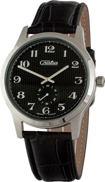 Мужские часы Слава 1311585/1L45-300