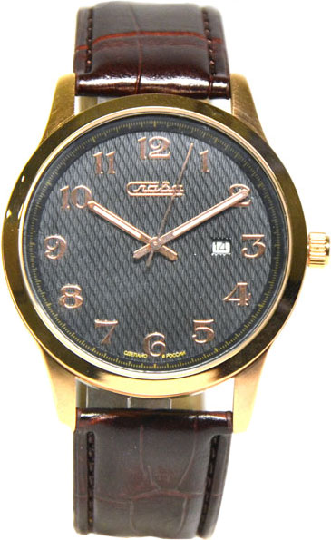 цена Мужские часы Слава 1313513/2115-300