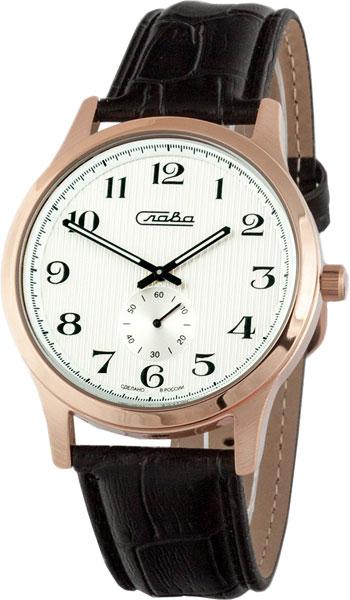 Мужские часы Слава 1313583/1L45-300 все цены