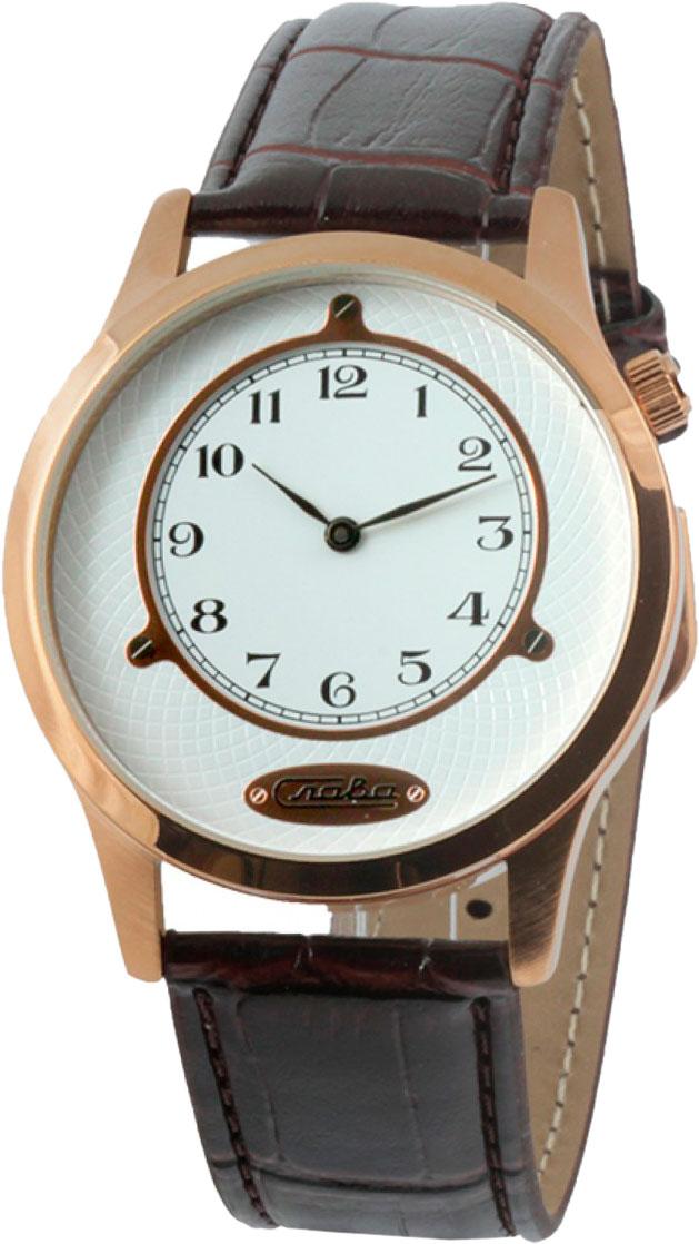 Мужские часы Слава 1323465/2025-300