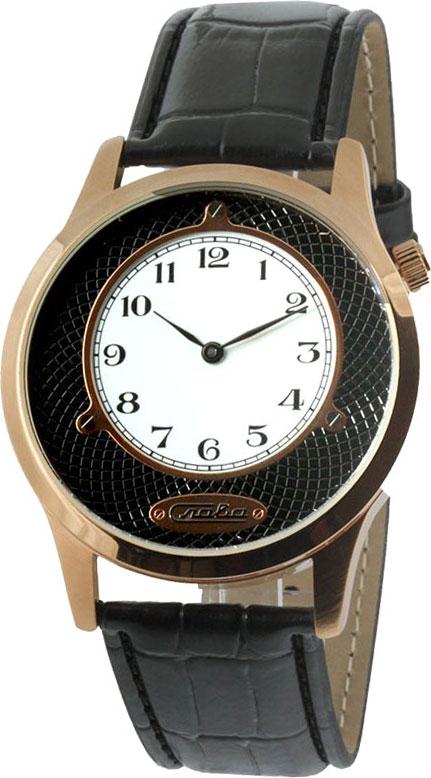 Мужские часы Слава 1323466/2025-300