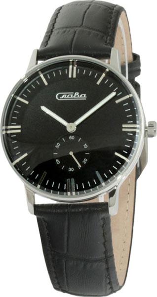 Мужские часы Слава 1330510/1L45-300