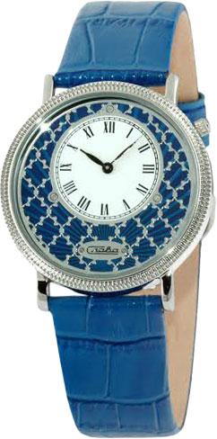 Женские часы Слава 1341469/GL20 женские часы слава 6081119 2035