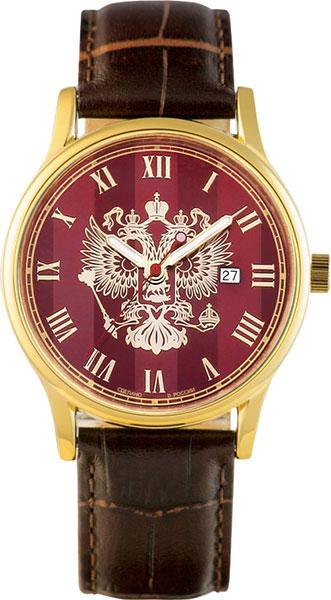 Мужские часы Слава 1409731/2115-300