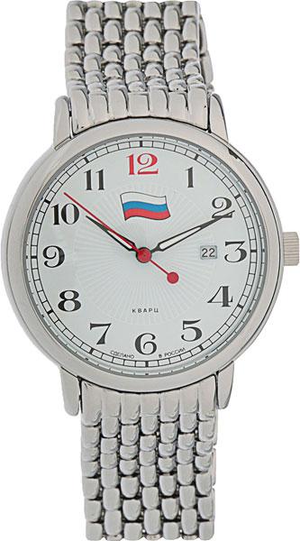 Мужские часы Слава 1411704/2115-100 слава традиция 1411706 2115 100