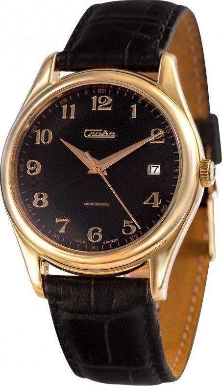 Мужские часы Слава 1499859/300-8215