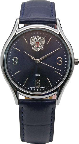 Мужские часы Слава 1561819/300-2036