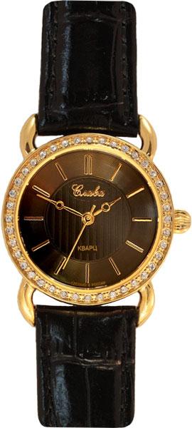 Женские часы Слава 5153073/2035 женские часы слава 6089119 2035