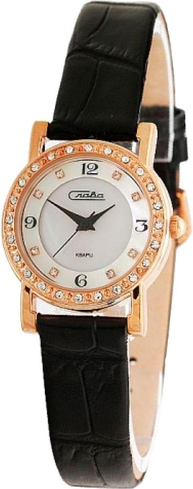 Женские часы Слава 6179375/2025