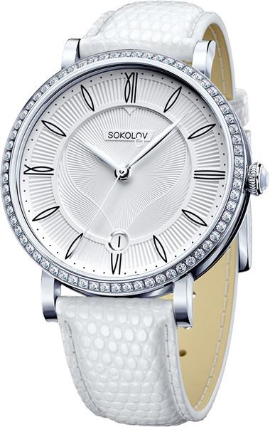 Женские часы SOKOLOV 102.30.00.001.01.02.2 от AllTime