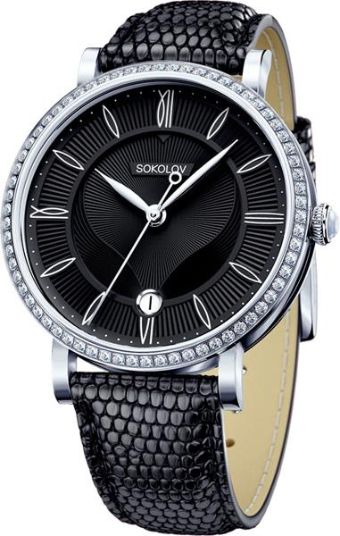 Женские часы SOKOLOV 102.30.00.001.02.01.2