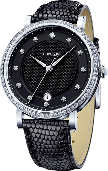 Женские часы SOKOLOV 102.30.00.001.05.01.2