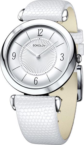 Женские часы SOKOLOV 105.30.00.000.03.02.2