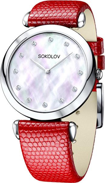 Женские часы SOKOLOV 105.30.00.000.05.03.2