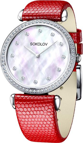 Женские часы SOKOLOV 106.30.00.001.05.03.2