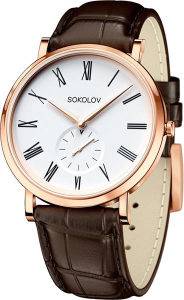 Мужские часы SOKOLOV 109.01.00.000.01.02.3