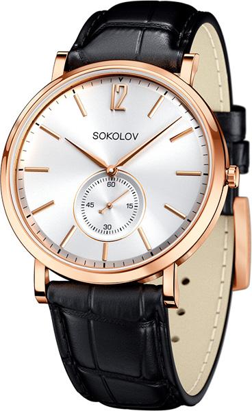 Мужские часы SOKOLOV 109.01.00.000.03.01.3