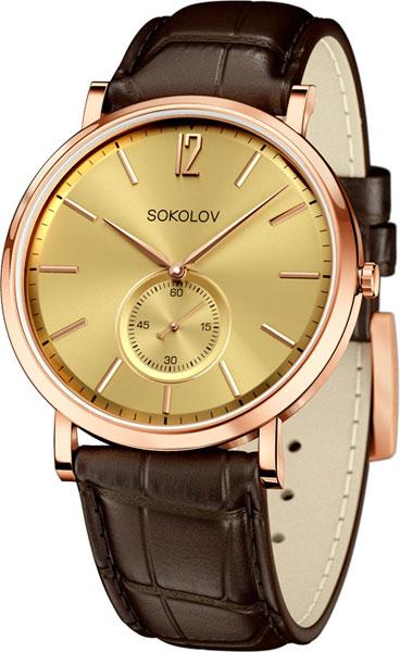 Мужские часы SOKOLOV 109.01.00.000.04.02.3