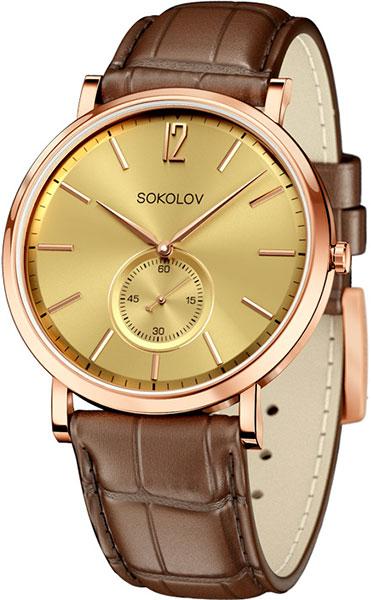 Мужские часы SOKOLOV 109.01.00.000.04.03.3