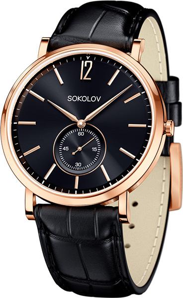 Мужские часы SOKOLOV 109.01.00.000.05.01.3