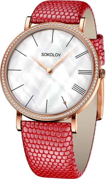 Женские часы SOKOLOV 110.01.00.001.02.04.2