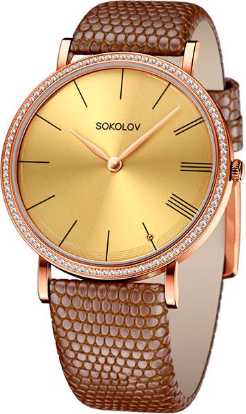 Женские часы SOKOLOV 110.01.00.001.03.03.2 цена и фото