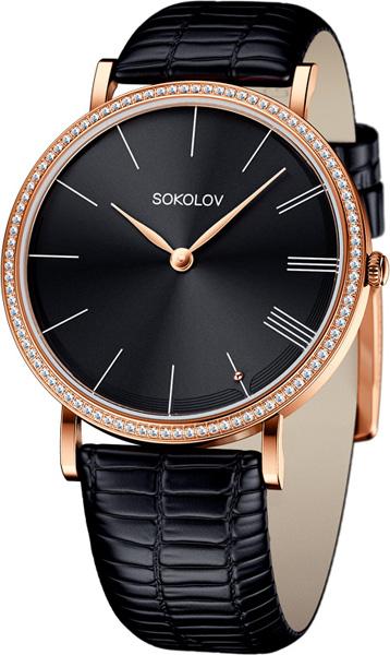 Женские часы SOKOLOV 110.01.00.001.04.01.2 от AllTime