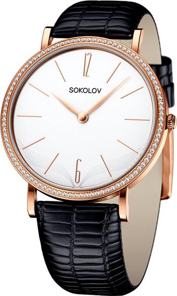Женские часы SOKOLOV 110.01.00.001.05.01.2