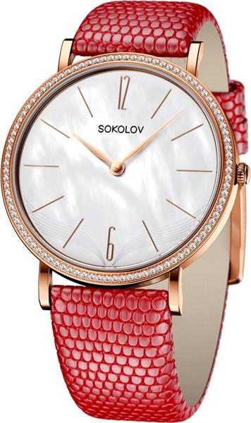 Женские часы SOKOLOV 110.01.00.001.06.04.2