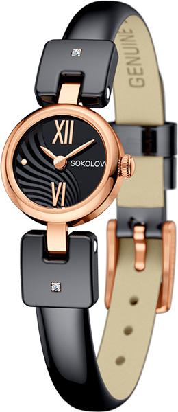 SOKOLOV - описание бренда, ассортимент в интернет-магазине AllTime c7d017bf2f9