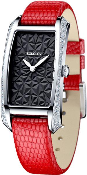 лучшая цена Женские часы SOKOLOV 119.30.00.001.04.03.2