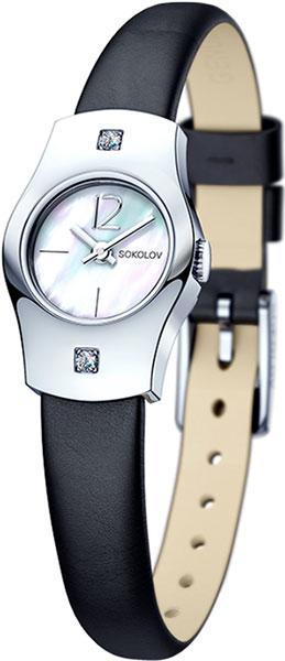 Женские часы SOKOLOV 123.30.00.001.05.01.2