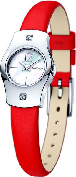 Женские часы SOKOLOV 123.30.00.001.05.03.2