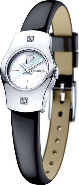 Женские часы SOKOLOV 123.30.00.001.05.09.2